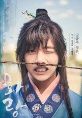 Hwarang: The Beginning, starring Kim Taehyung (BTS)