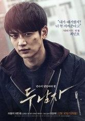 Do Namja/Derailed, starring Minho (SHINee)