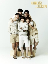 To The Beautiful You, starring Minho (SHINee)